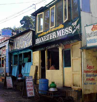 Shops Bazaar 2004